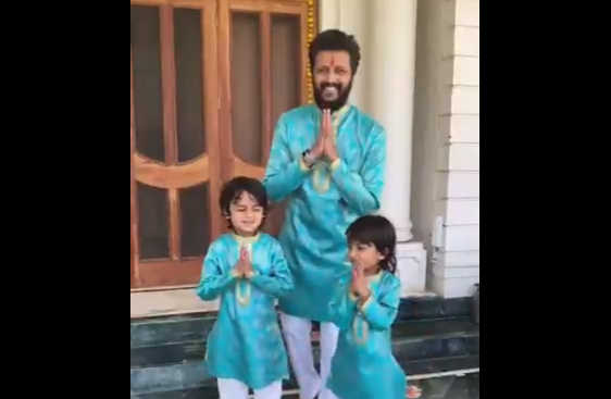 Riteish Deshmukh recycles his mother's old saree this way! Adorable, says Internet